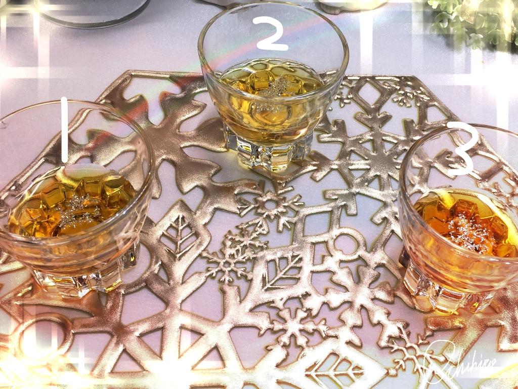 12月の運勢と魔法のグラス