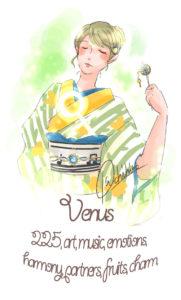 金星のオシャレな着物無料イラスト素材