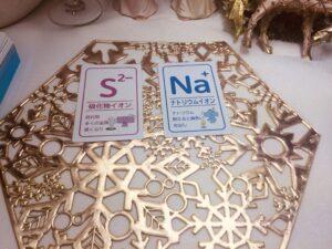 化学反応相性占い