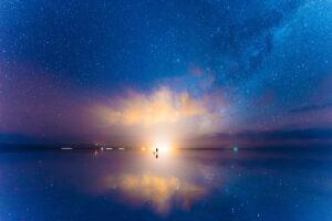 神秘的な空