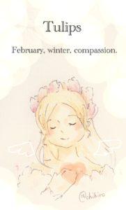 2月誕生花チューリップ無料イラスト
