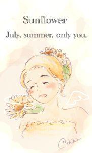 7月誕生花ひまわり無料イラスト