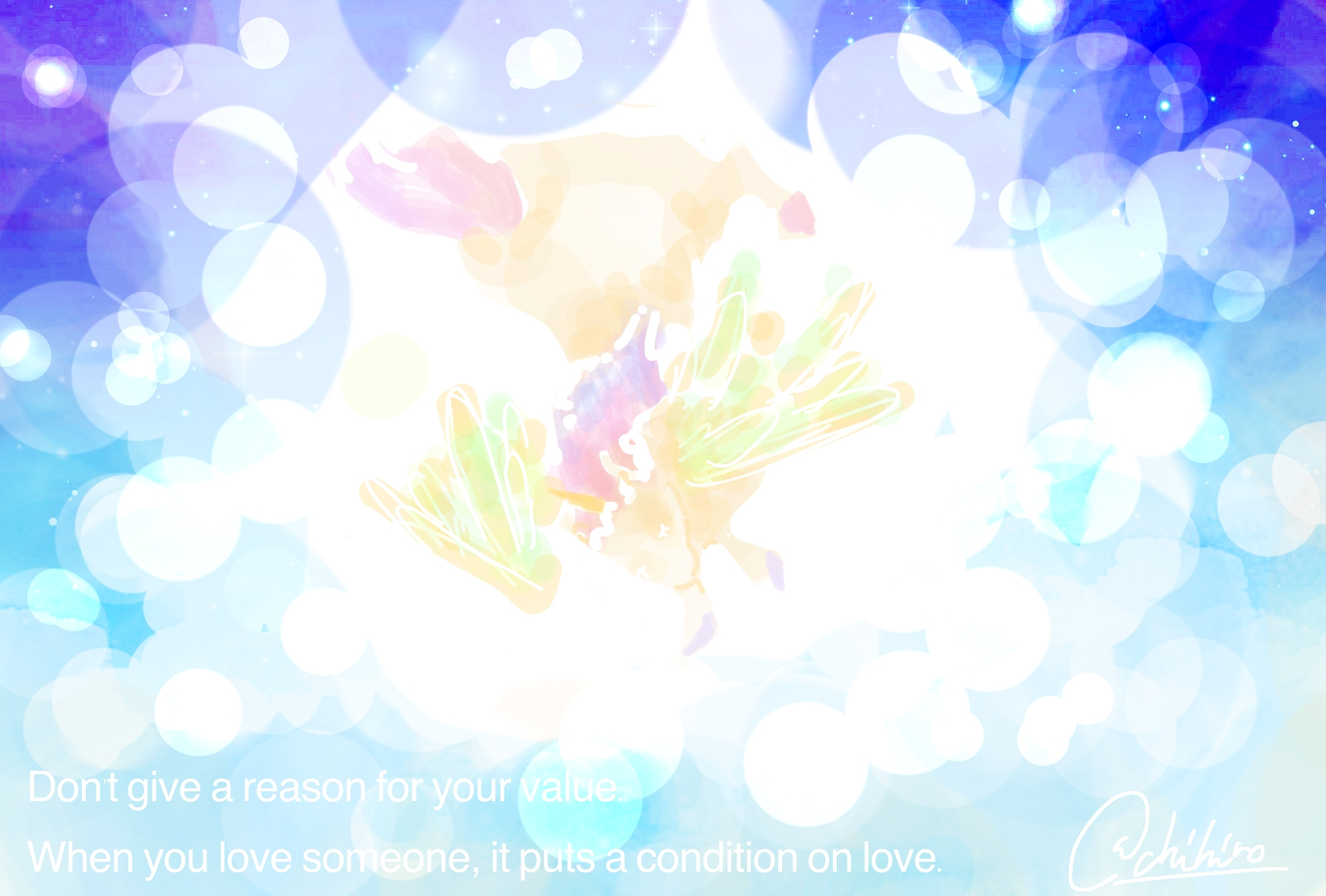 自分の価値に理由をつけない。誰かを愛する時、それは愛に条件をつけてしまうから。