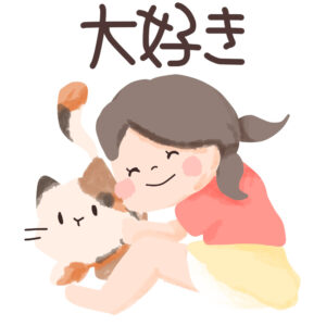 猫と女の子のイラスト